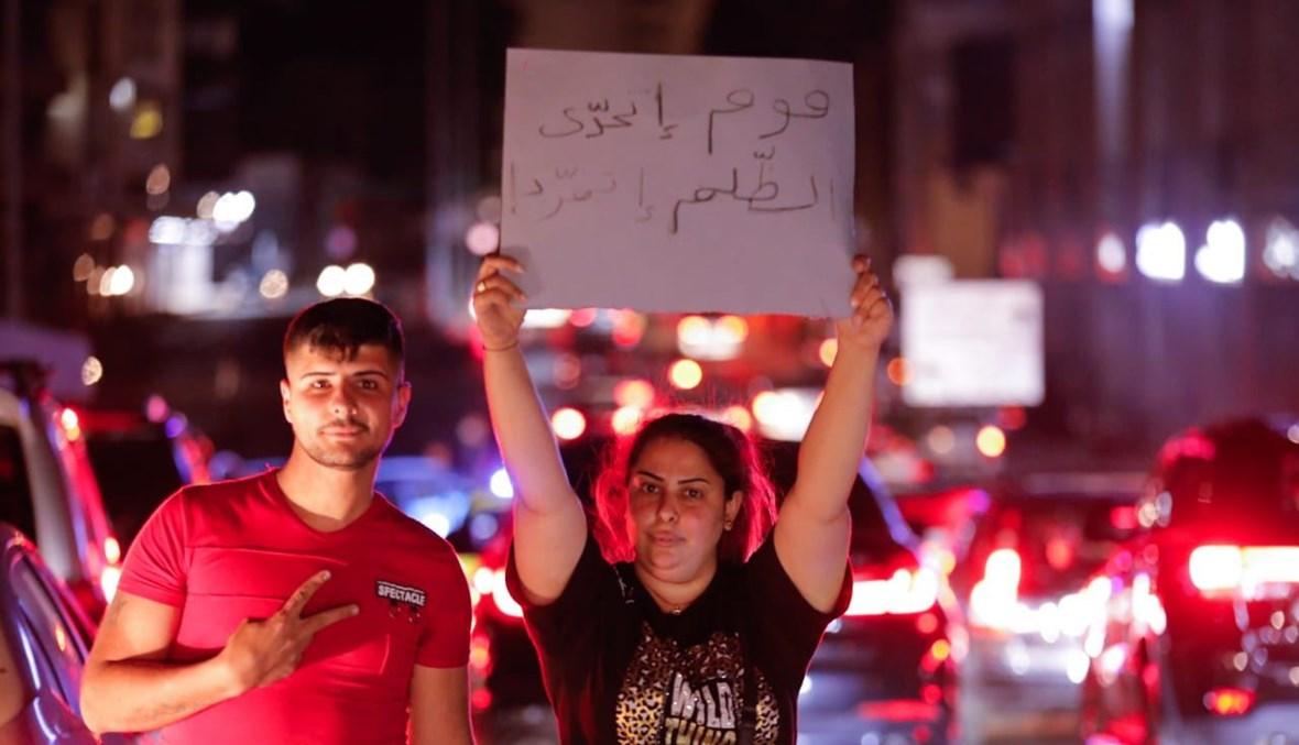 """""""قوم تحدّى الظلم"""" (تصوير مارك فياض)."""
