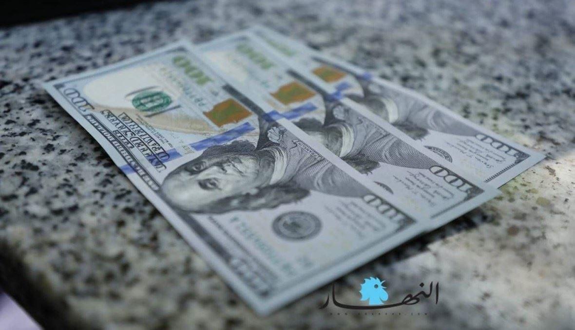 """الدولار (تعبيرية - """"النهار"""")."""