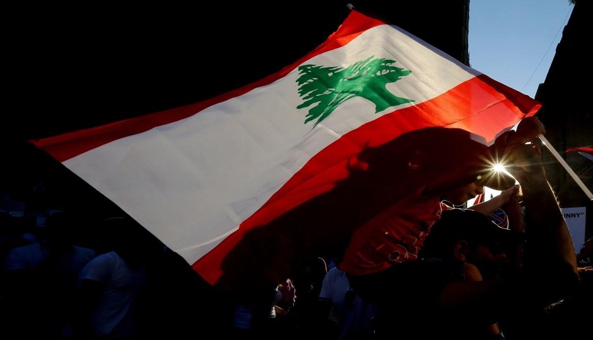 صورة للعلم اللبناني