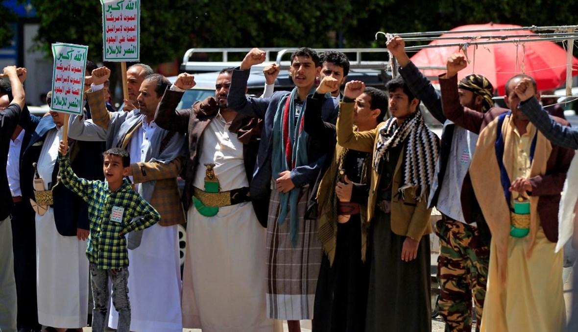 يمنيون من أنصار الحوثيين يحتجون في صنعاء على الحصار الذي يفرضه التحالف بقيادة السعودية (6 حزيران 2021، ا ف ب).