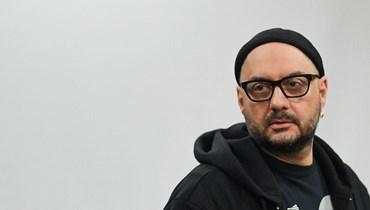 المخرج الروسي كيريل سيريبرينكوف.