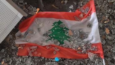 مجلس النقد – لبنان