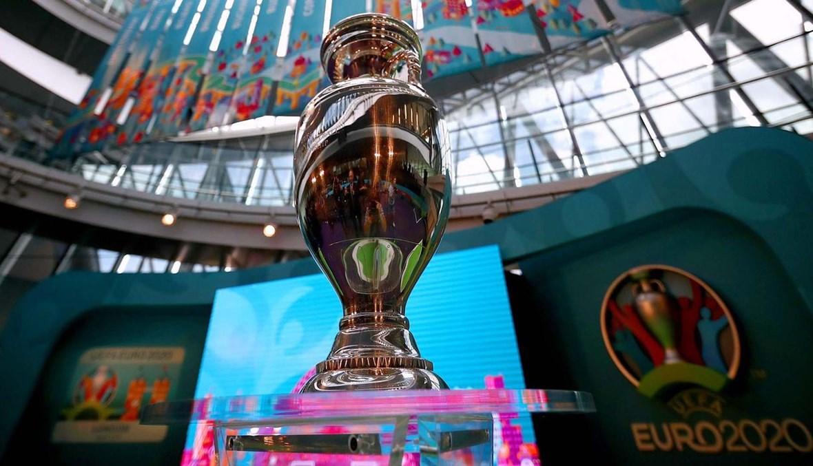 """البطولة المجنونة """"يورو 2020"""""""