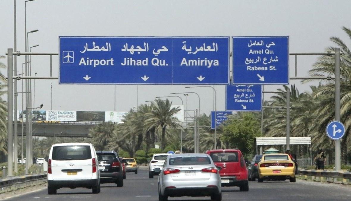 الطريق المؤدي الى مطار بغداد كما بدا أمس.(أ ف ب)