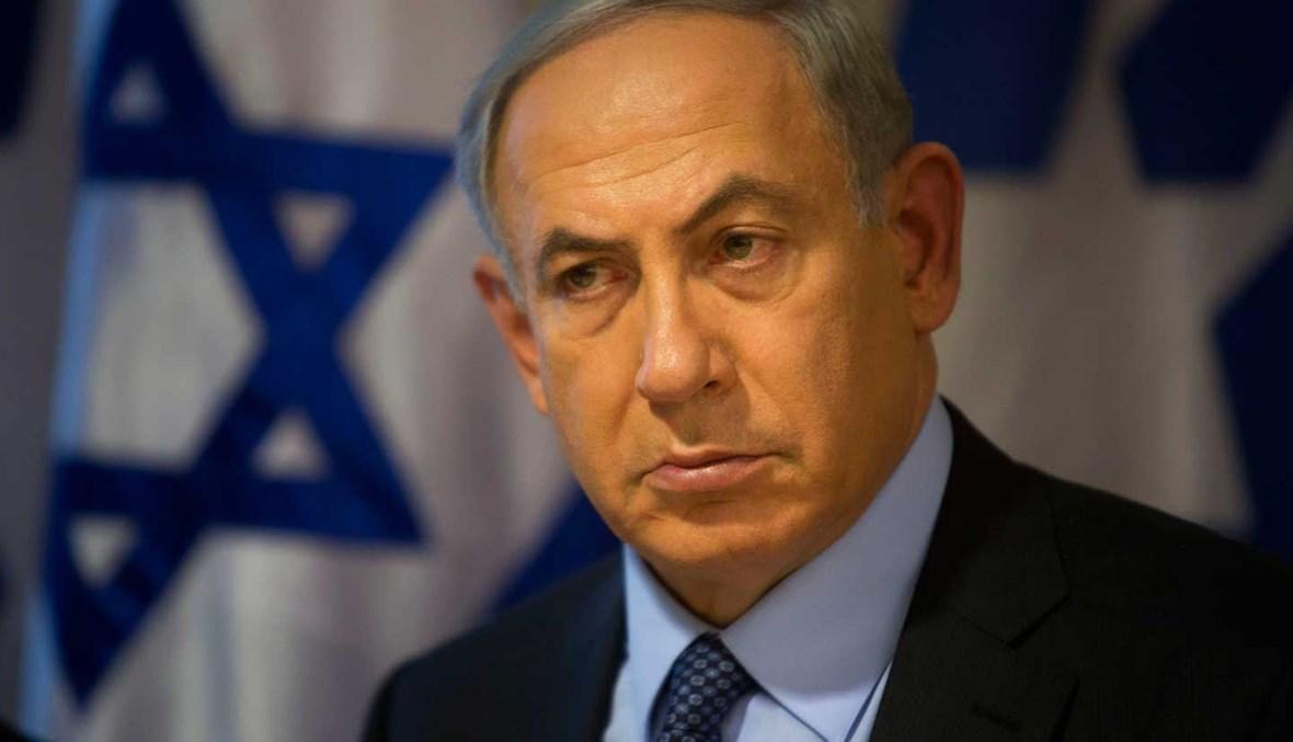 """رئيس الوزراء الإسرائيلي المنتهية ولايته بنيامين نتنياهو - """"أ ب"""""""