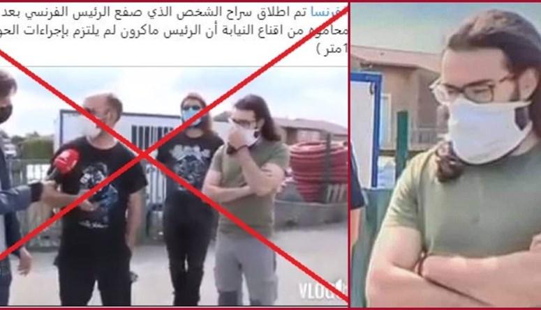 لقطتا شاشة من الفيديو المتناقل مع الشرح الخاطئ المرفق بهما (فايسبوك).