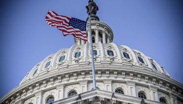 الكونغرس الأميريكي (أ ف ب).