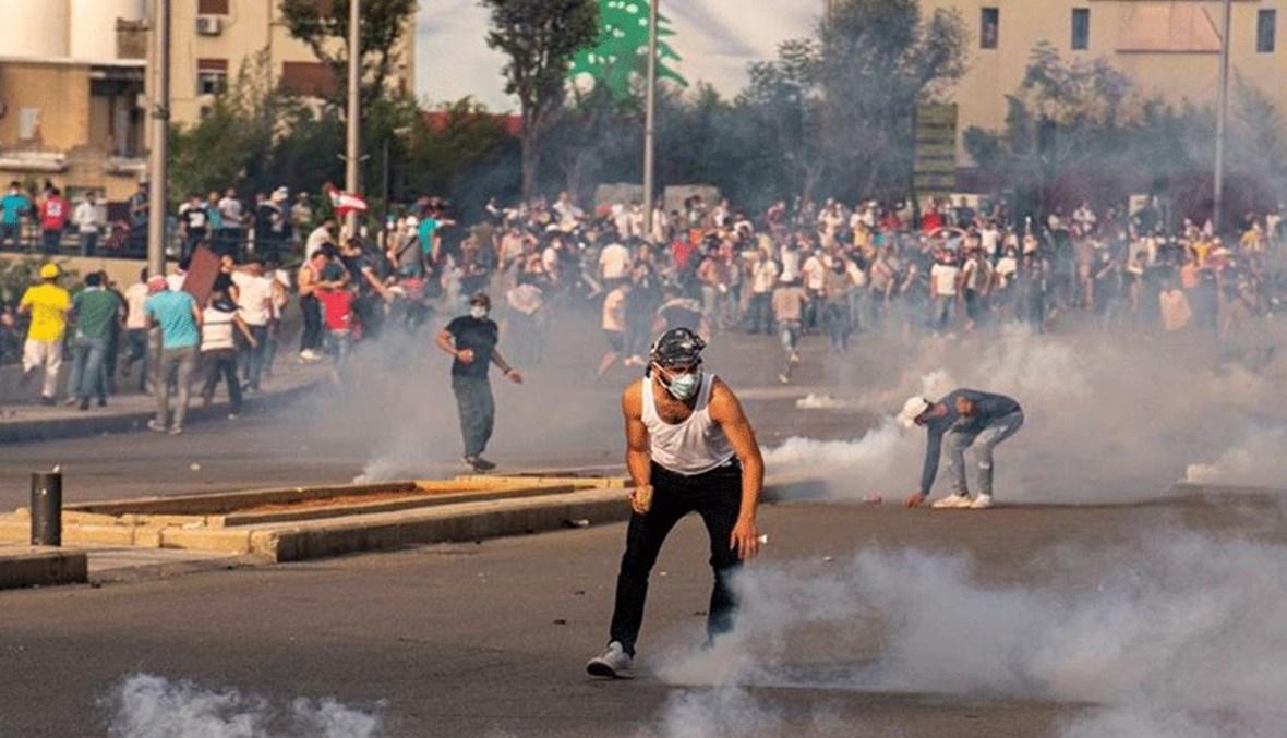صورة من الاحتجاجات التي حصلت في لبنان