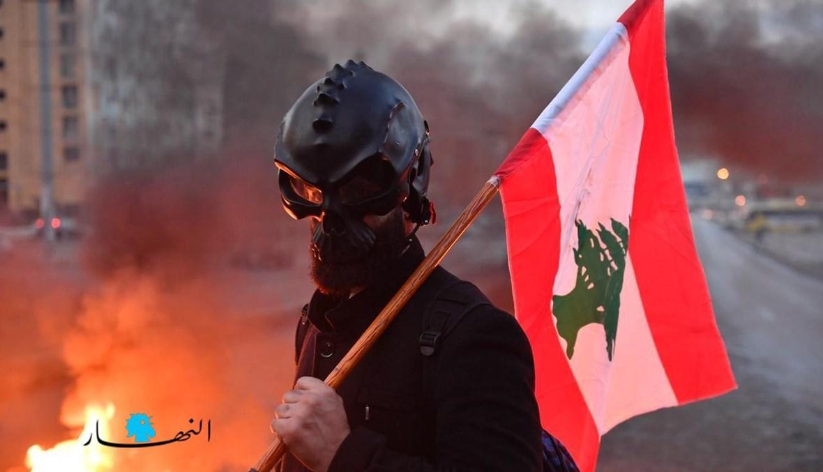 المأساة اللبنانية.