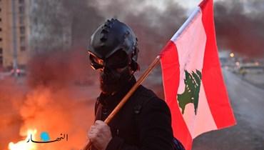 أيها اللبنانيون إلزموا بيوتكم!