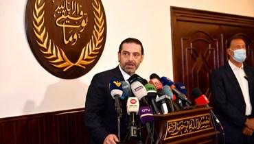 الحريري من دار الفتوى: عيني وعين المفتي دريان على البلد
