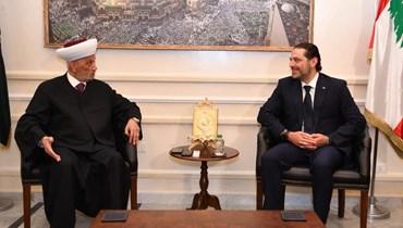 المجلس الشرعي الإسلامي الأعلى أكد على دعم الحريري: لن نسمح بالمساس بصلاحيّاته