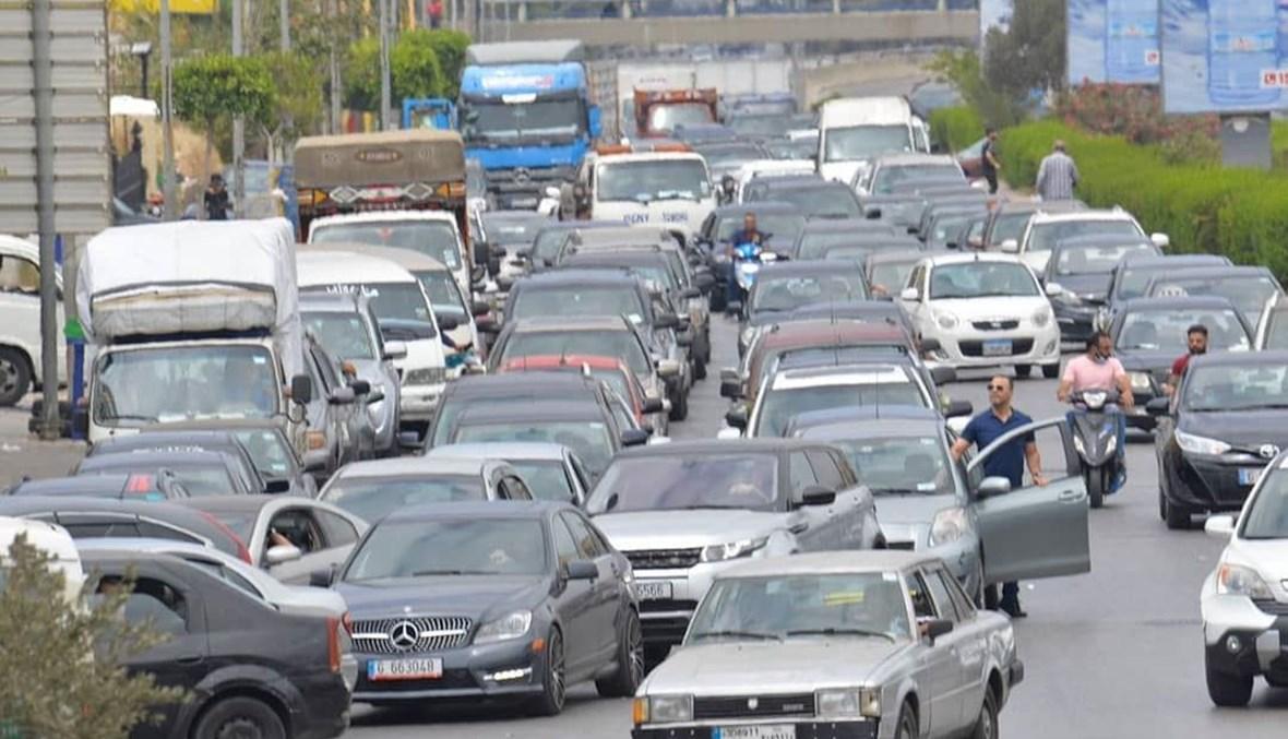أزمات تلاحق اللبنانيين كل يوم