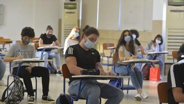 """صرخة تلامذة الشهادات تعلو: """"خائفون لأننا غير مستعدين""""... هل الامتحانات الرسمية ضرورية؟"""