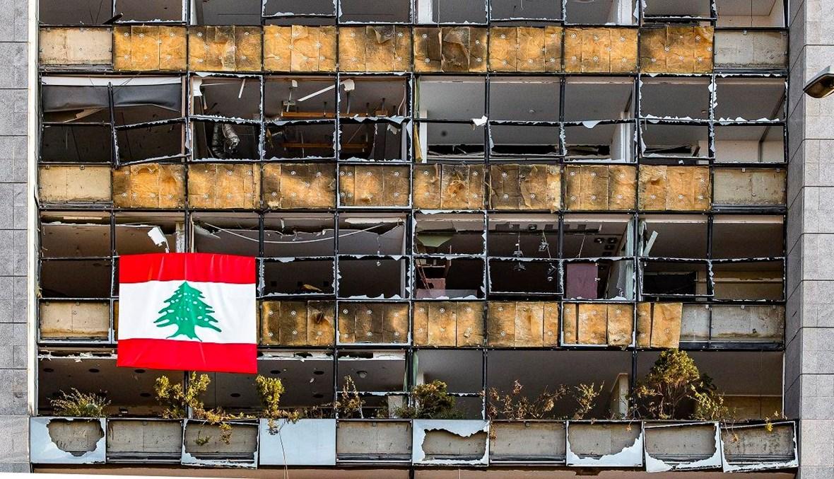 الانهيار اللبناني (تصوير نبيل إسماعيل).