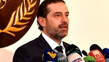 """ان يعتذر الحريري ويسجل عون """"انتصاره"""""""