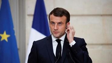 الرئيس الفرنسي مانويل ماكرون (ا ف ب)