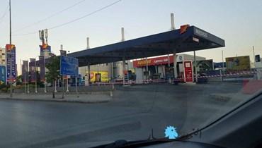 محطة وقود.