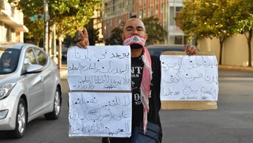 """صباح الثلثاء: برّي متمسّك بالحريري... بين غضب الشعب و""""مسكّنات"""" الانهيار، عهد الشعب المحروق؟"""