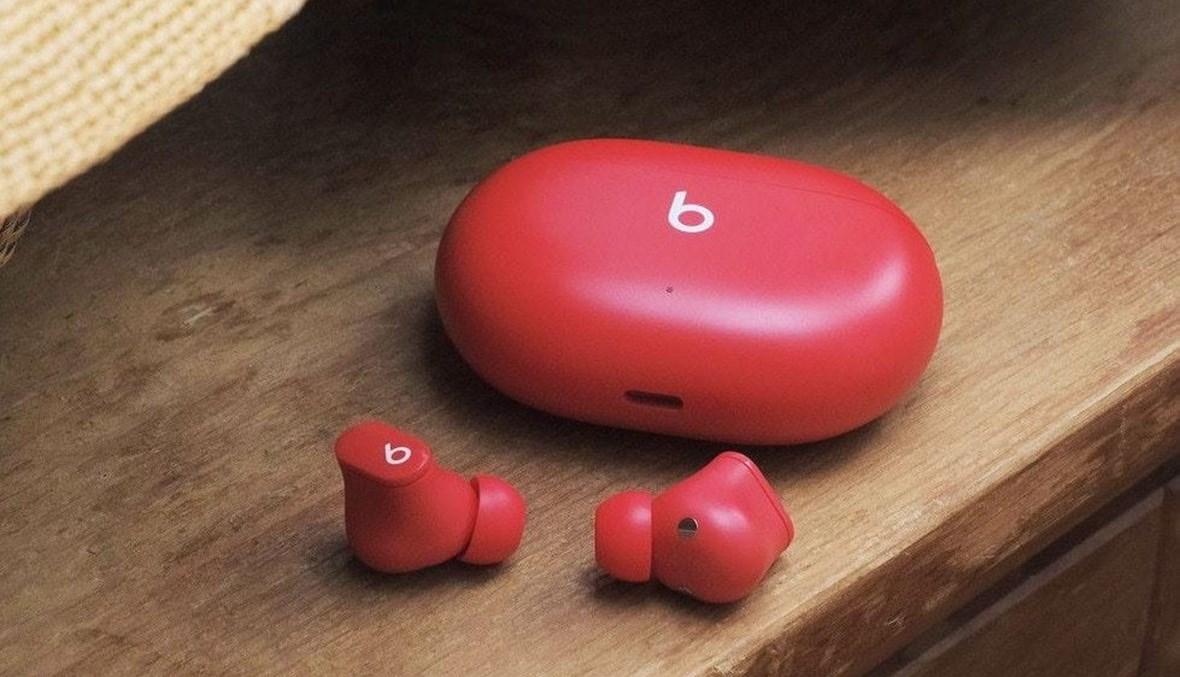 سماعات Beats Studio Buds اللاسلكية