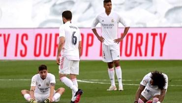 أغلى الانتقالات في تاريخ ريال مدريد