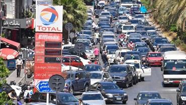 طرق لبنان مرأب للسيارات جرّاء الطوابير أمام المحطات... أزمة البنزين بلا أفق! (صور وفيديو)