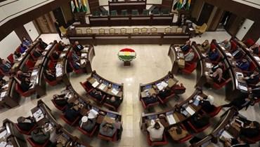 برلمان كردستان (ا ف ب)