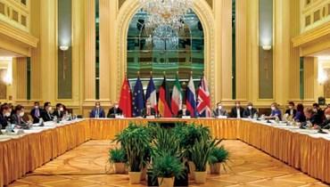 من مفاوضات فيينا (أ ف ب).