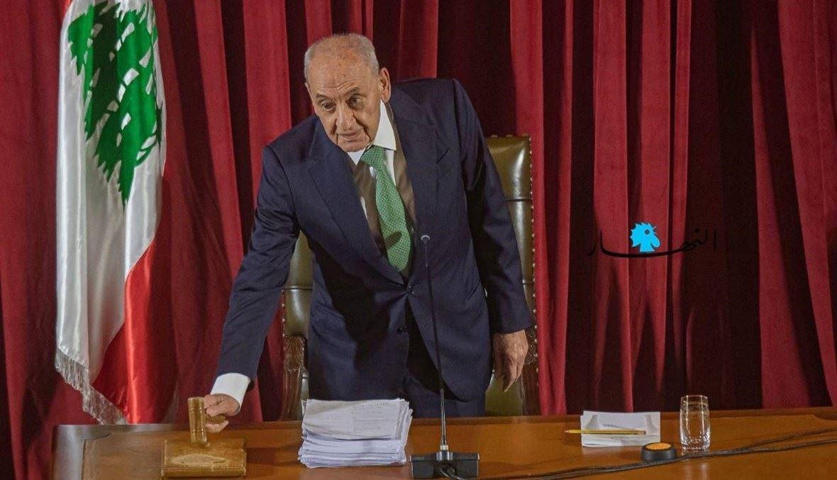 الرئيس نييه بري.