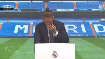 راموس يودّع ريال مدريد