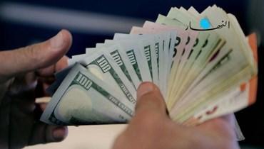"""مصرف لبنان يُشكّك بمبالغ الصرافين عبر """"صيرفة"""": سيتم تحويلهم على الهيئة المصرفية العليا"""