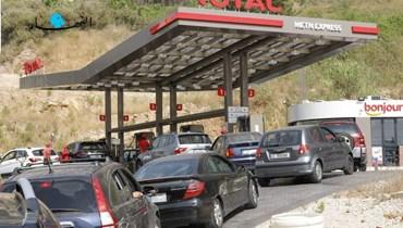توضيح من الأمم المتّحدة حول الطلب من موظفيها التموين وتجنّب طوابير البنزين