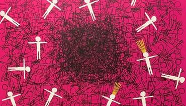 11 لوحة غرافيكيّة خطوطيّة لوسام ملحم  أهو العالم من خلال وسائل التواصل التشكيليّة؟