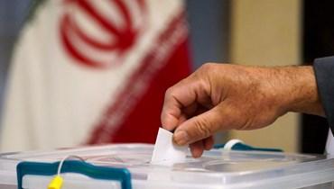خامنئي يدعو للمشاركة بكثافة... انتخابات رئاسية في إيران وسط أفضلية لإبراهيم رئيسي (صور وفيديو)