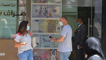 """الدولار في السوق السوداء يرتفع من جديد... ماذا عن منصة """"صيرفة""""؟"""