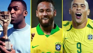 الثلاثي البرازيلي