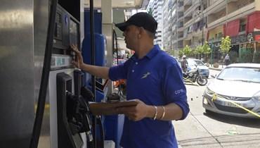 """قرار رفع الدعم اتُّخذ... هذه معالم البطاقة التمويلية وسعر صفيحة البنزين """"قد يتجاوز الـ200 ألف ليرة""""!"""