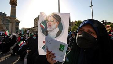 تحوّل عميق... أيّ أهمّيّة خاصّة في انتخابات إيران اليوم؟