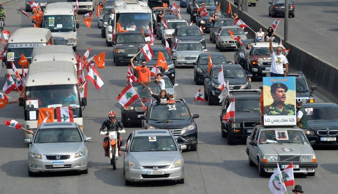 """أنصار """"التيار"""" في مسيرة نحو القصر الجمهوري (أرشيفية)."""
