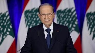 """ماذا عن مبادرة جديدة يُقال إن عون يحضِّر لها؟ عطاالله لـ""""النهار"""": لا يمكن الرئاسة أن تستسلم للفراغ"""