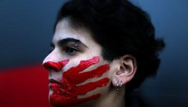 """إطلاق الحملة الوطنية لبرنامج """"ضمان عدالة النوع الاجتماعي"""": نضالٌ ضد العنف الجسدي والمادي"""