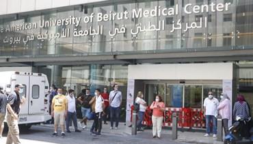 الجامعة الأميركيّة في بيروت (تصوير حسن عسل).