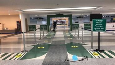 مطار بيروت.