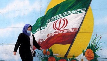 إيران تُعلن توقّف محادثات فيينا موقّتاً لإجراء مشاورات مع العواصم