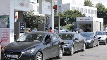 رغم كل الكلام عن توزيع كميات كبيرة من البنزين على المحطات، فان الازمة استمرت بين محطات  اصطف امامها اللبنانيون في صفوف طويلة وانتظروا ساعات.