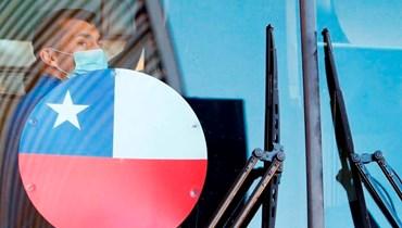 تشيلي تخرق الفقاعة