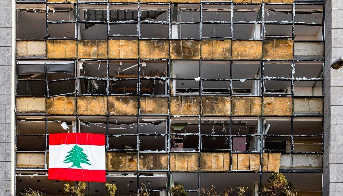 لبنان البلد المنهار (نبيل إسماعيل).
