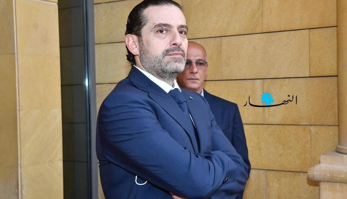 الرئيس سعد الحريري (نبيل اسماعيل).
