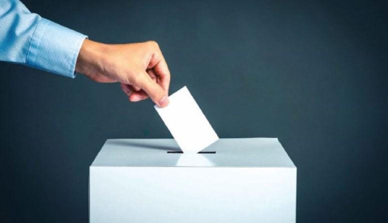 تحضير الانتخابات