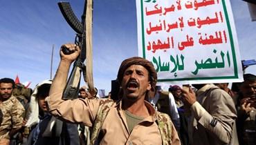 90 قتيلاً في معارك مأرب شمال اليمن خلال اليومين الماضيين